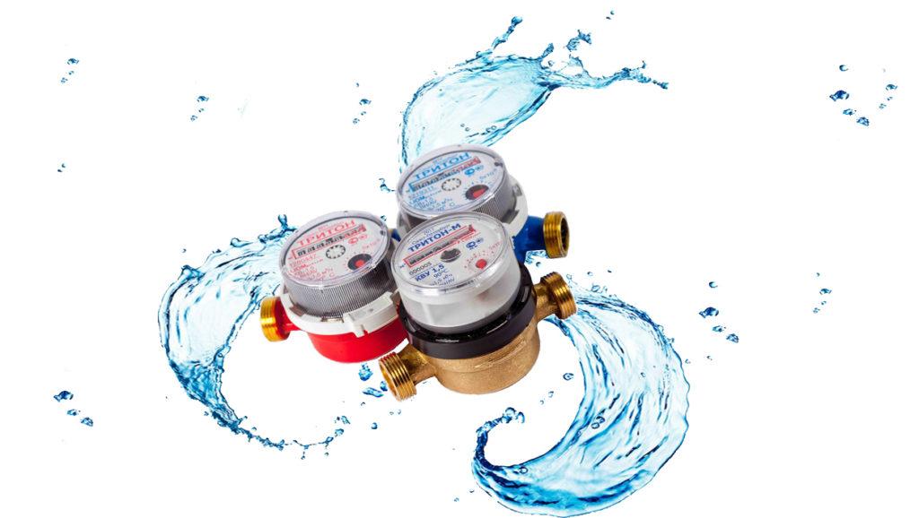 Залповый сброс сточных вод это что